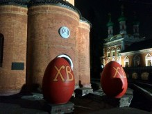 Two giant Easter eggs guard the chapel of the High Peter's Monastery